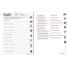 clothing unit vocabulary skits and worksheets 42 pages