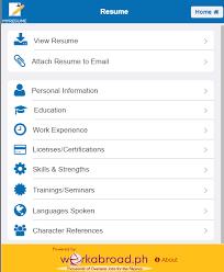 Resume Maer Myresume Resume Creator Android Apps On Google Play