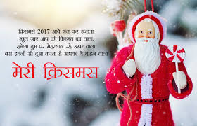 happy shayari sms wishes messages quotes 2017