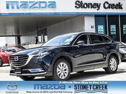 mazda car buy new vehicle inventory