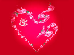 gold wallpaper sles muhammad saw hd wallpaper hwp008004 hd wallpaper collections