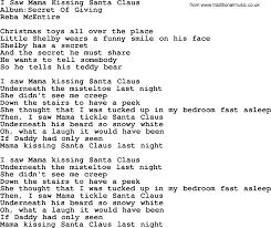 i saw mama kissing santa claus by reba mcentire lyrics