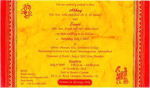 hindu invitation cards wedding invitation cards hindu simplo co