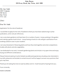 gardener cover letter example u2013 cover letters and cv examples