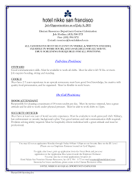 Example Hospitality Resume Resume Template For Hospitality Jobs Augustais