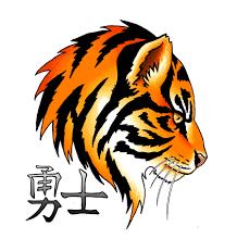 tiger design by erithel on deviantart