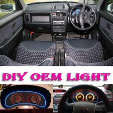 nissan cube inside car atmosphere light flexible neon light el wire interior light