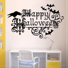 happy halloween wall sticker home decor glass wall decals for
