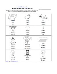thanksgiving rebus puzzles letter o alphabet activities at enchantedlearning com