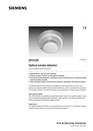 op312r 12 v optical smoke detector siemens building