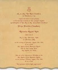 wedding invitation card quotes 40 best the indian wedding invitation cards images on