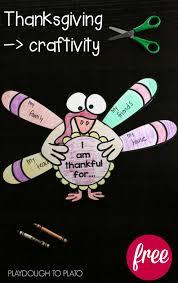 i am thankful thanksgiving craftivity playdough to plato