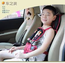Most Comfortable Baby Car Seats Aliexpress Com Buy Car Protection Kids 0 12 Years Old Lovely