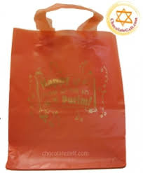purim bags purim boxes bags for mishloach manot chocolategelt