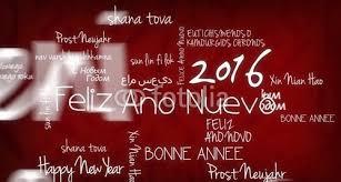 imagenes feliz año nuevo 2016 feliz año nuevo 2016 foro generación del 78