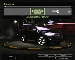peugeot onyx top speed need for speed underground 2 most downloaded cars page 39 nfscars