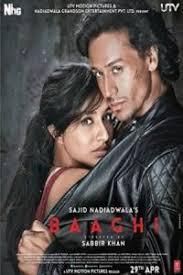 film india terbaru di rcti nonton streaming terbaru 2016
