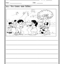 47 best hindi images on pinterest language grammar worksheets