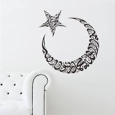 muslim decorations moon islamic wall stickers quotes muslim arabic home