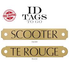 custom solid brass halter plate engraved and personalized for