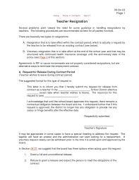 College Withdrawal Letter Template Teacher Resignation Letter Template 15 Template Samples Blogodeco