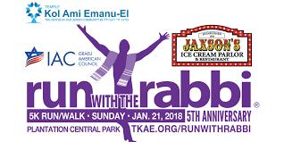 the 2nd annual south florida hbcu 5k run walk tickets sat