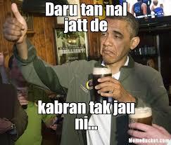 Memes De Obama - barack obama funny punjabi meme photo for whatsapp
