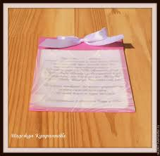 Cheap Wedding Invitations Online Buy Wedding Invitation Card With Tracing Paper On Livemaster