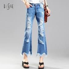 High Waist Bell Bottom Jeans Online Get Cheap Women Bell Bottoms Aliexpress Com Alibaba Group