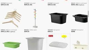 Ikea Catalogue 2016 Pdf by Ikea Malaysia 2017 Youtube