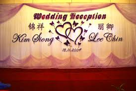 wedding backdrop banner wedding backdrops for wedding stage decoration criolla brithday