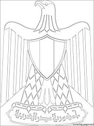 coloring pages of egypt flag egyptian flag coloring pages