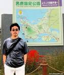 「男鹿国定公園」の画像検索結果