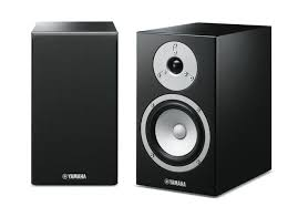 What Hifi Bookshelf Speakers Yamaha Ns Bp301 Hi Fi Bookshelf Speakers The Listening Post