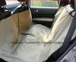 dog car hammock bed pet car seat cover china manufacturer