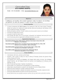 Beautician Resume Sample by Cv Of Sita