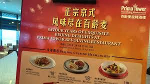 restaurant cuisine 9 singapore prima tower revolving restaurant 9 floor elevator