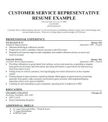 resume skills section example customer service cover letter