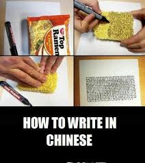 How To Write Memes - how to write in chinese funny meme funny memes