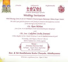 Marriage Invitation Wording Wedding Invitation Wording In English Paperinvite
