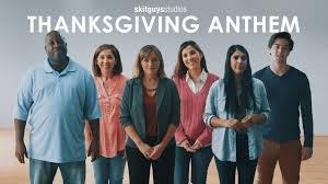 thanksgiving anthem the skit guys