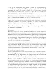great cover letters for jobs erasmus cover letter choice image cover letter ideas