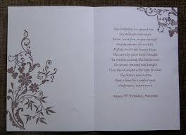 70th wedding anniversary card verses 100 images my husband 1st