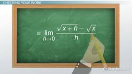 quiz u0026 worksheet using the 2nd derivative test study com