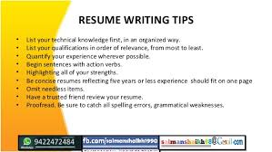 resume writing 14 resume writing