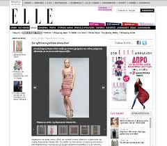 my designs on greece website vasare nar art fashion