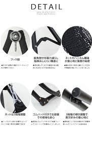Portable Free Standing Hammock Urbene Rakuten Global Market Toymock Dimock Brushed Matte Stand