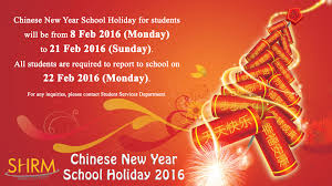 new year school 2016 shrm莎瑞管理学院