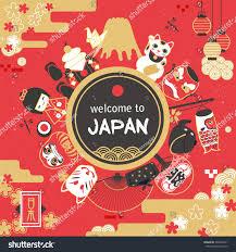 Japan Design by Japan Tourism Poster Design Festival Words Stock Vector 446822671