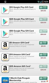 free gift cards app app how to received play gif samsung galaxy s